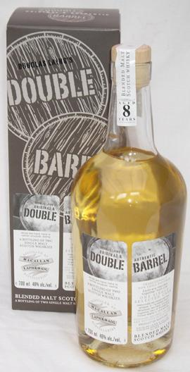 Double_Barrel_Ma_4ccc923fc8d7a.jpg