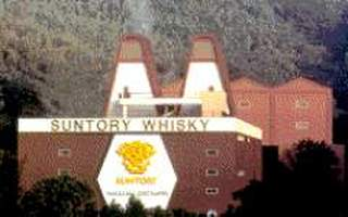The Suntory Distillery